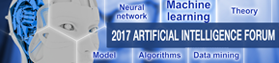 ACT-IAC Artificial Intelligence Forum - 10/11/17